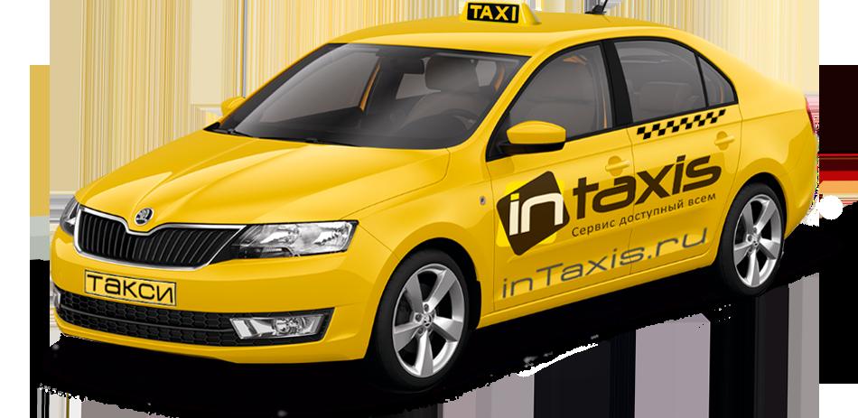 Гет такси официальный сайт для водителей москва